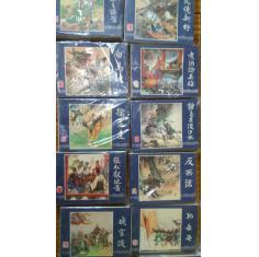 三国演义全套旧本连环画--合计48本