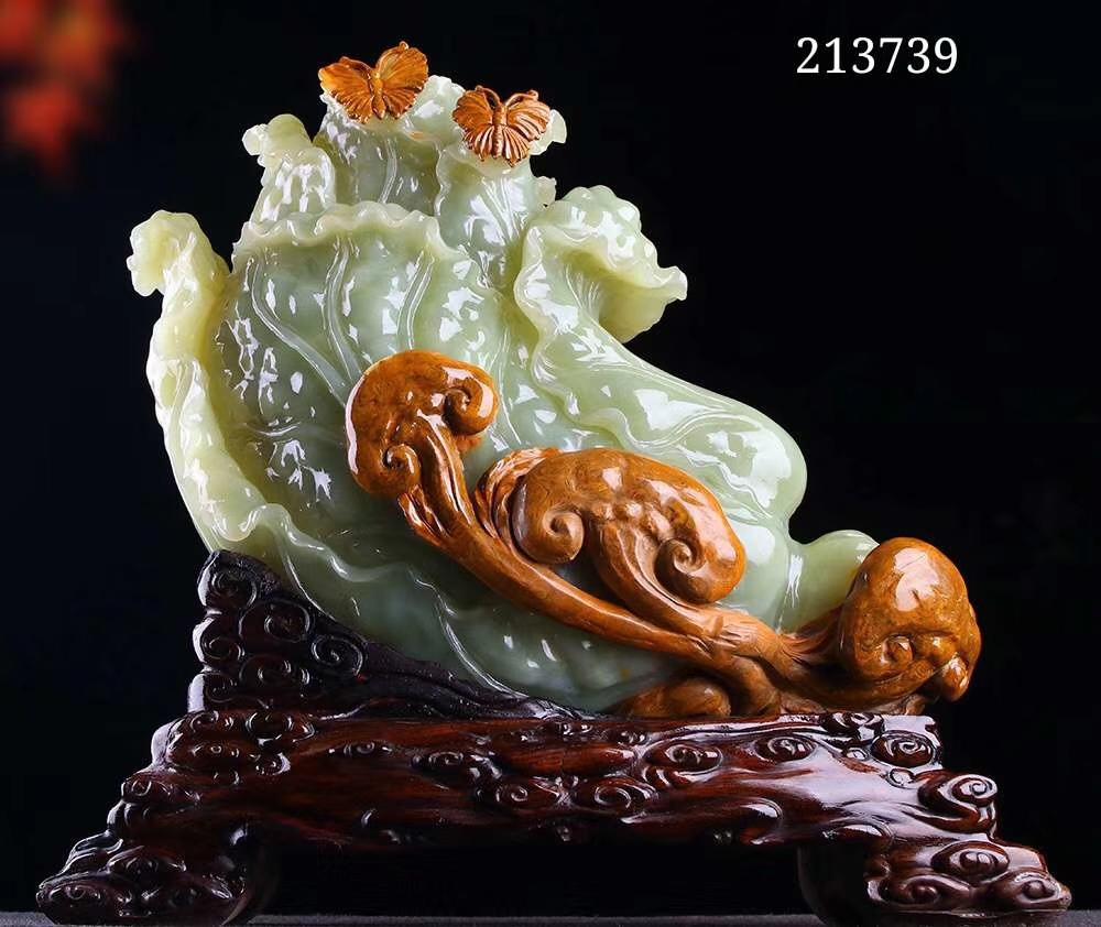 百财 巴玉石  完美质地,色泽温润,精雕细琢,寓意吉祥,可鉴定,收藏送礼佳品!