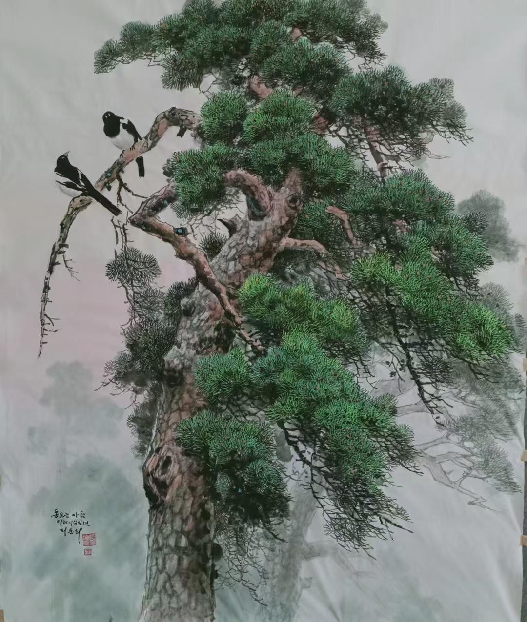 朝鲜国画 功勋艺术家池顺姬作品143-120厘米 带合影