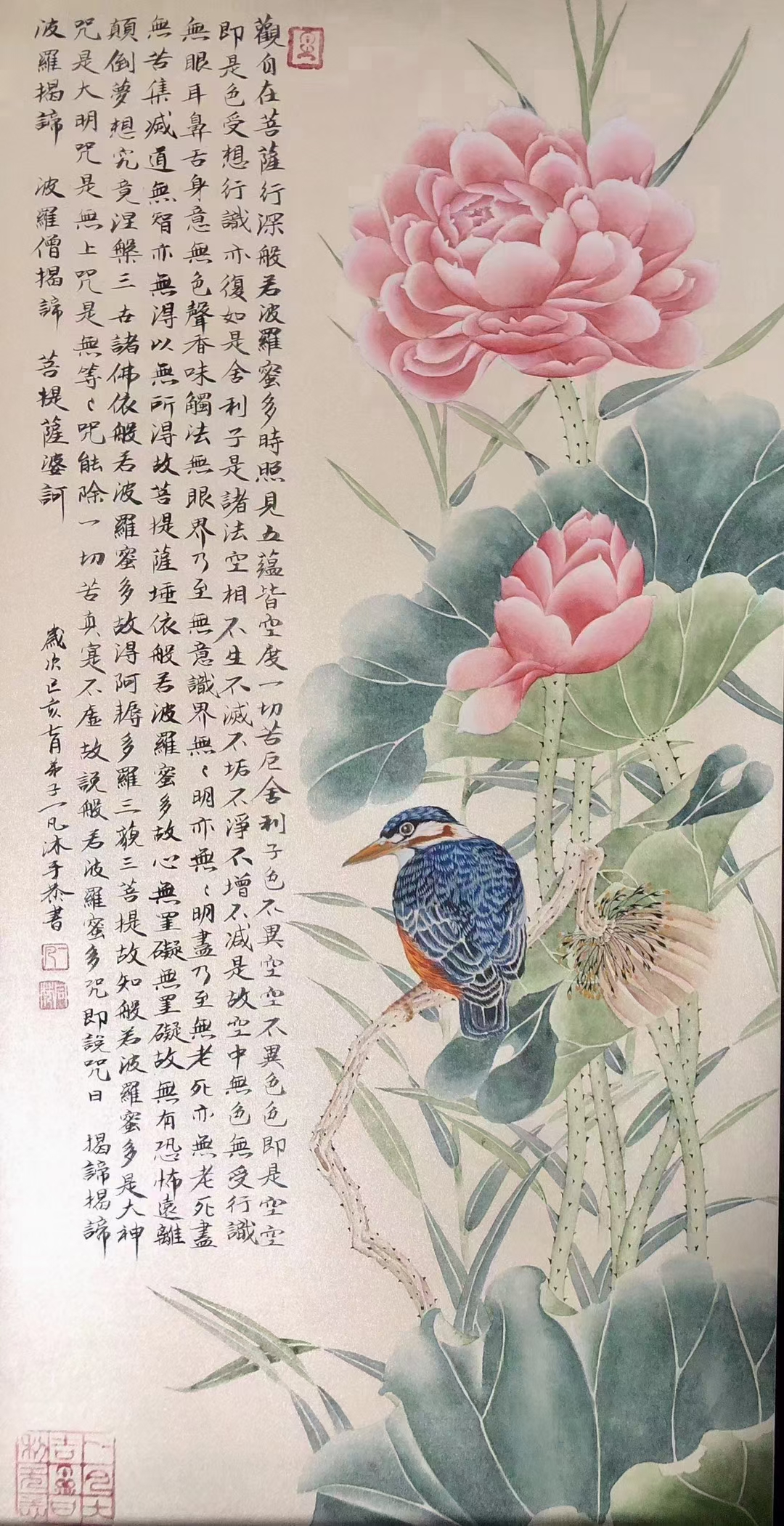 一凡画,《莲花心经配翠鸟》36*78